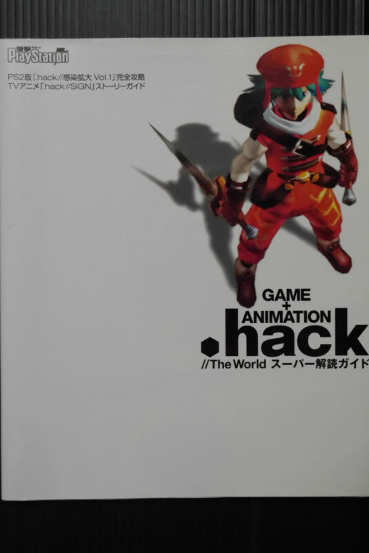 .hack//The World Game + Animation Super Kaidoku Guide OOP 2002 Japan book