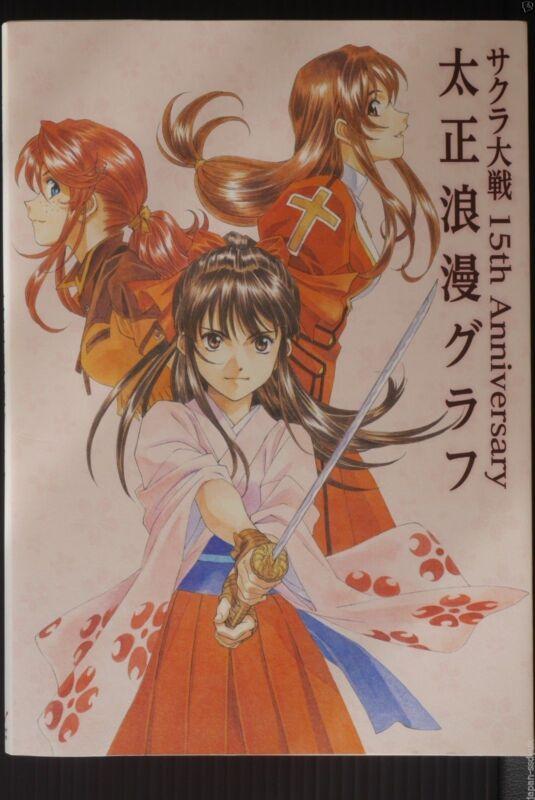 JAPAN Sakura Wars 15th Anniversary Taishou Roman Graph 2011