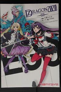 JAPAN Sega: Kotora Kino manga: 7th Dragon 2020 -Ego-