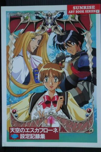 JAPAN The Vision of Escaflowne Sunrise Art Book Series (Material Collection Book