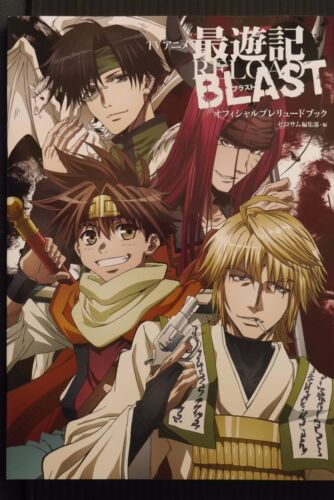 JAPAN TV Anime Saiyuki Reload Blast Official Prelude Book