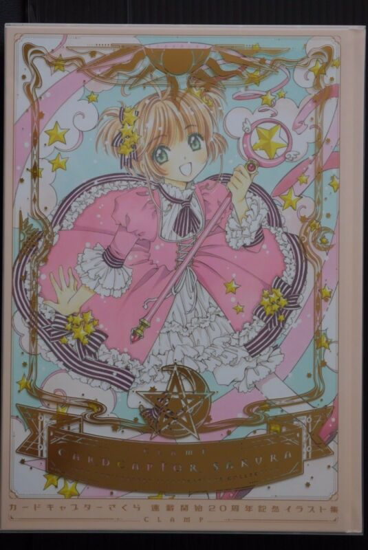 JAPAN Clamp: Cardcaptor Sakura 20th Anniversary Illustrations Collection
