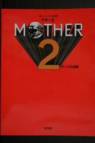 JAPAN Score Book: EarthBound / Mother 2
