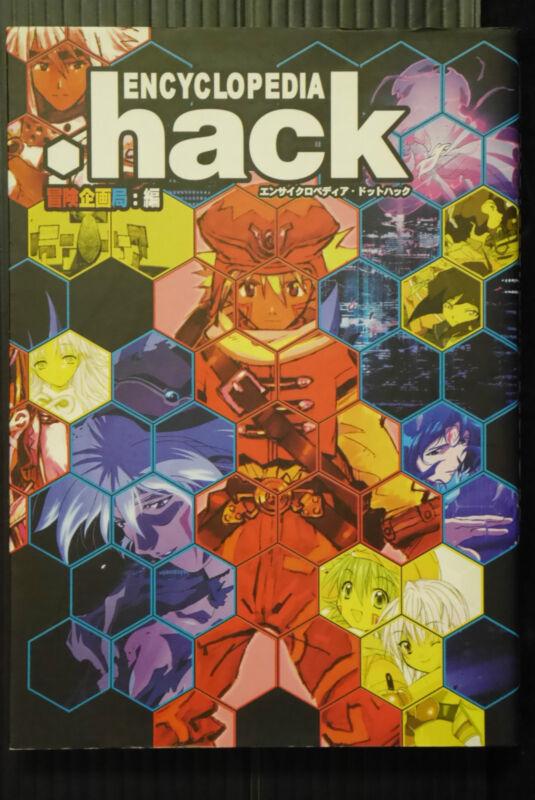 JAPAN .hack Encyclopedia (Guide book)