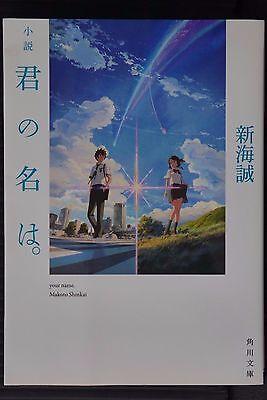 Japan New Makoto Shinkai Novel  Your Name