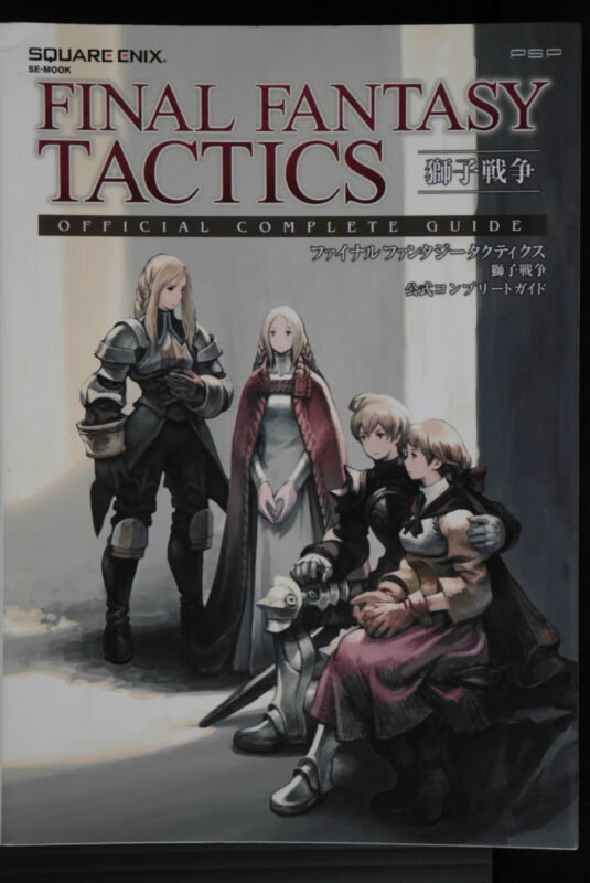 japan Final Fantasy Tactics: The War of the Lions Official Complete Guide Book