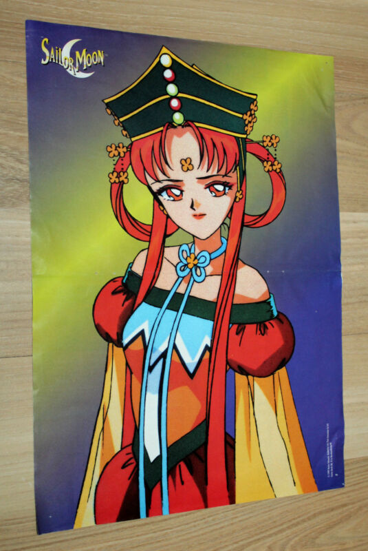 Sailor Moon Manga Anime Rare Old Small Mini Poster 34x25cm