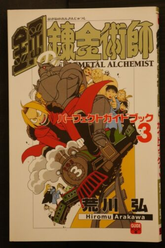 JAPAN Hiromu Arakawa: Fullmetal Alchemist Perfect Guide Book 3