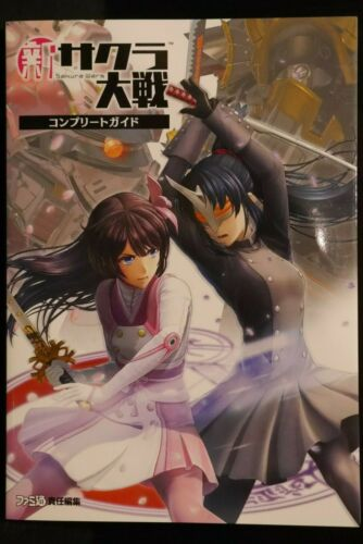 JAPAN Shin Sakura Taisen / Sakura Wars (2019) Complete Guide Book