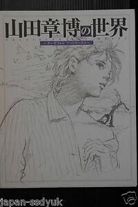 RahXephon-Art-Works-Akihiro-Yamada-no-Sekai-artbook