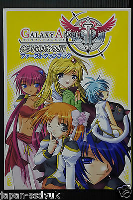 Galaxy Angel Ii Zettairyouiki No Tobira First Fan Oop
