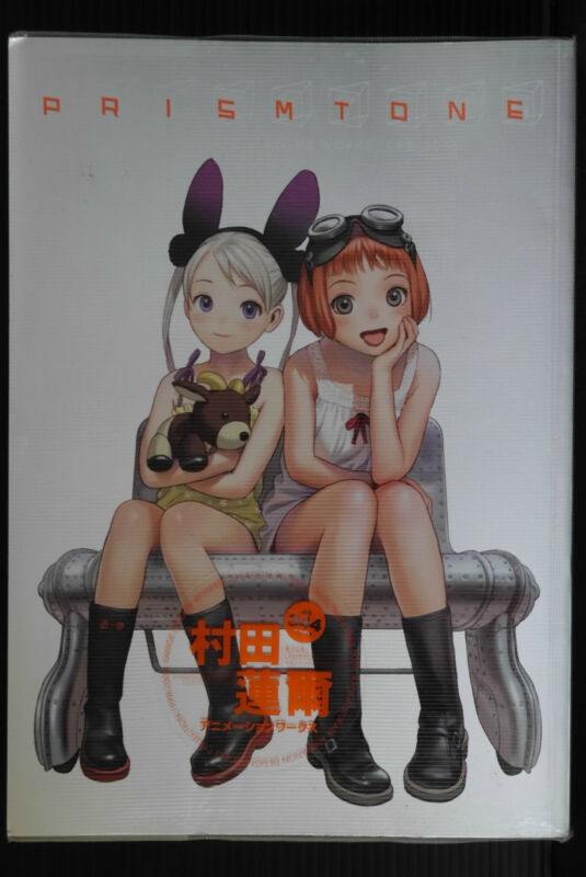 JAPAN Renji Murata Prismtone Range Murata Anime Works 1998-2006 art book