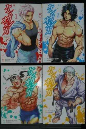 JAPAN Kengan Ashura Series: Kengan Omega vol.1~4 Set