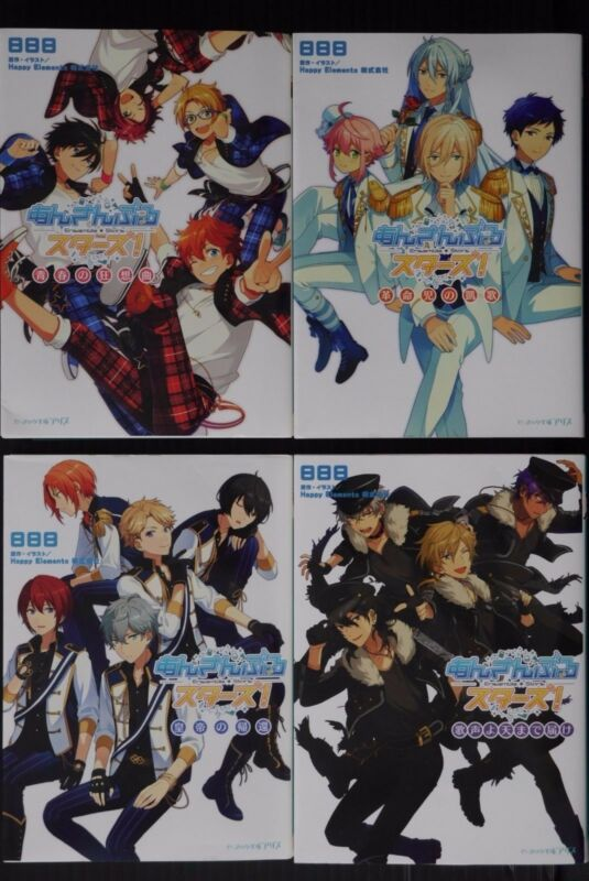 JAPAN novel: Mobile Game Ensemble Stars! 1~4 Set (Not With Access Code)