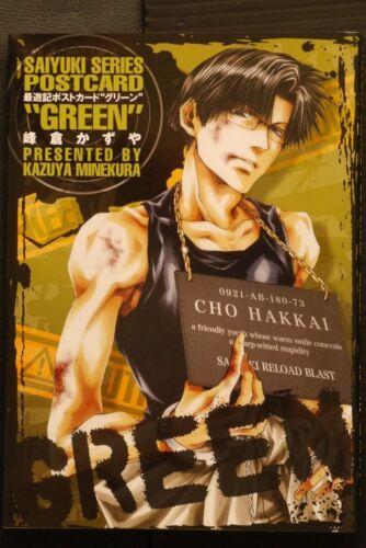 """JAPAN Kazuya Minekura: Saiyuki Postcard Book """"Green"""" Cho Hakkai"""