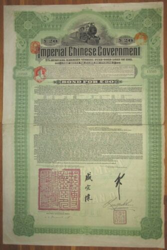 Chinese Government Hukuang Railway Gold Bond 1911 £20 DAB +coupons UNCANCELLED