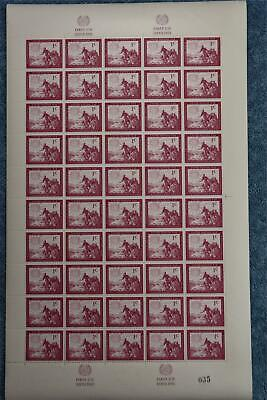 1951 First Issues Full Sheet - N1 - MNH (Control Number + Print Guide)