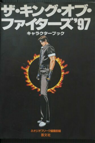 japan 44) The King of Fighters
