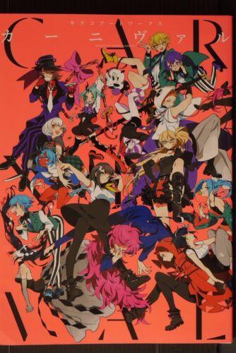 "JAPAN Kinako Art Works ""Carnival"" Gatchaman Crowds,Touken Ranbu & Other Art Book"