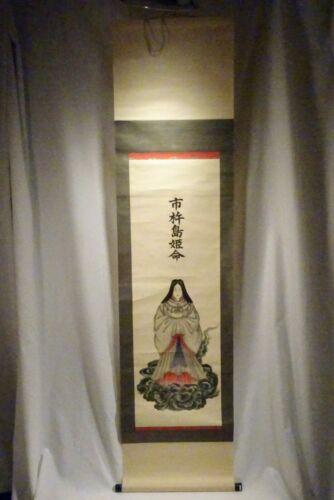 Japanese Sun Goddess Hanging Scroll Painting -  56678