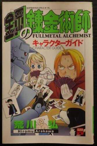 JAPAN Hiromu Arakawa: Fullmetal Alchemist Character Guide (Book)