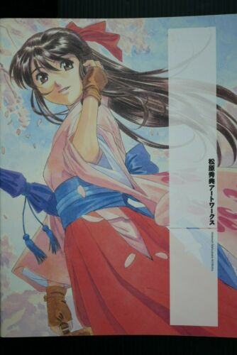 JAPAN Hidenori Matsubara Art Book (Sakura Wars, Oh My Goddess & Other)