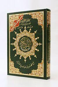 Small Tajweed Quran in Arabic / Islam Color Coded Koran Dar Marifa Mushaf