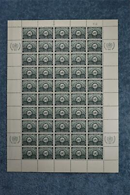 1953 Technical Assistance Full Sheet - New York N20 - MNH - Control Number
