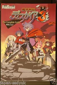 Disgaea-3-Absence-of-Justice-Complete-Guide-art-book
