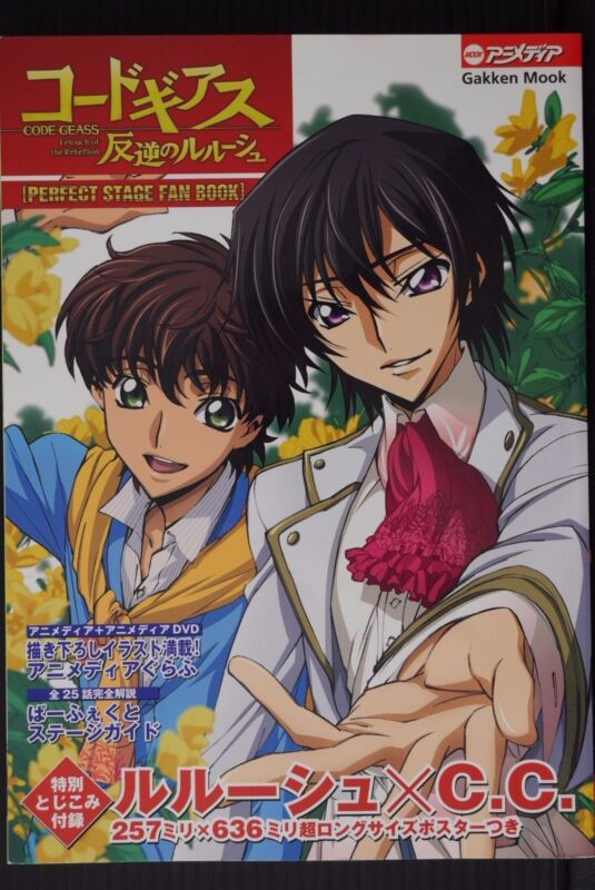 JAPAN Code Geass: Lelouch of the Rebellion Perfect Stage Fan Book