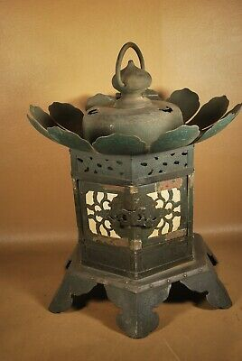 LARGE ANTIQUE JAPANESE BUDDHIST ZEN TEMPLE HANGING BRASS LANTERN  / Lamp / Toro