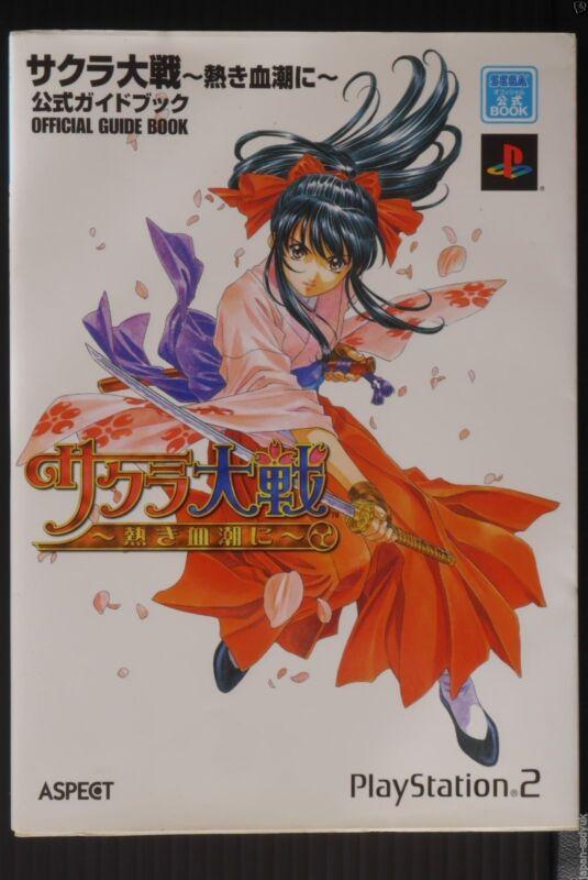 Sakura Wars Taisen Atsuki Chishio ni Sega Guide Book