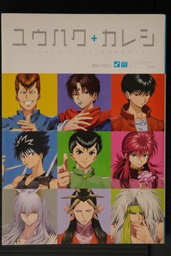 JAPAN Yu Yu Hakusho Anthology Comic: Yuhaku Plus Kareshi