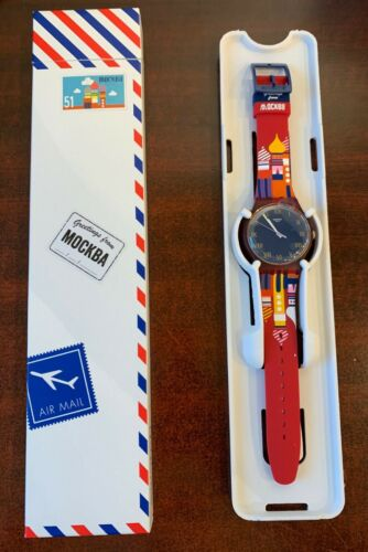 """DESTINATION SWATCH Greetings from MOSCOW Russia in Box SUOZ262 """"LIMITED"""""""