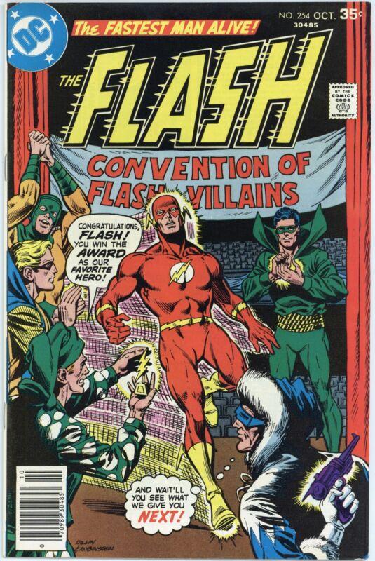Flash #254 NM+
