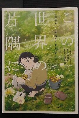Macross Japanese Anime 5.5cm Figure NEKKI BASARA