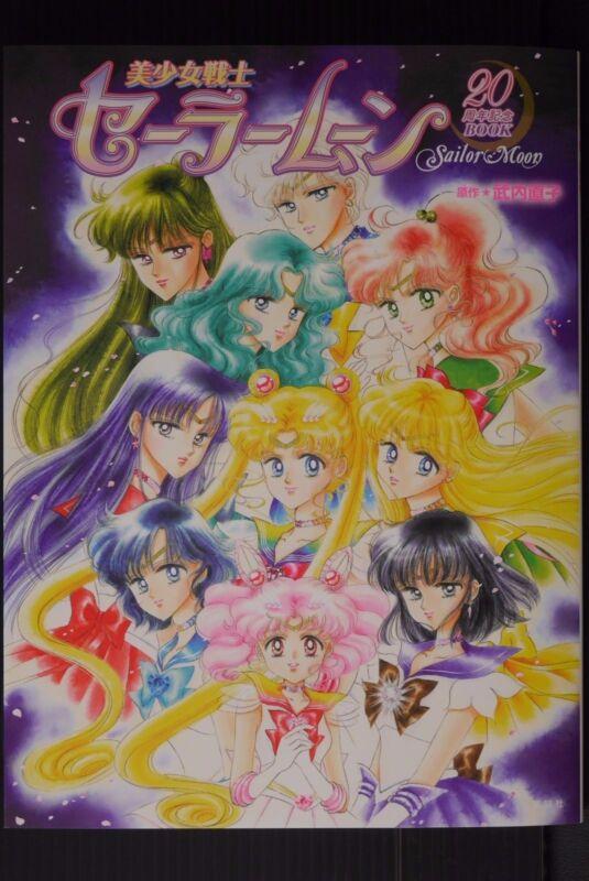 JAPAN Naoko Takeuchi: Pretty Guardian Sailor Moon 20th Anniversary Book