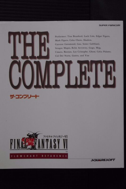JAPAN The Complete Final Fantasy VI (Book)