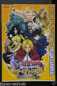 Fullmetal-Alchemist-Dream-Carnival-Official-Guide-Book