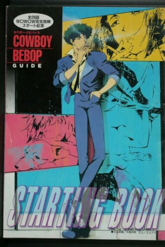 japan 3) Cowboy Bebop Guide Starting Booklet