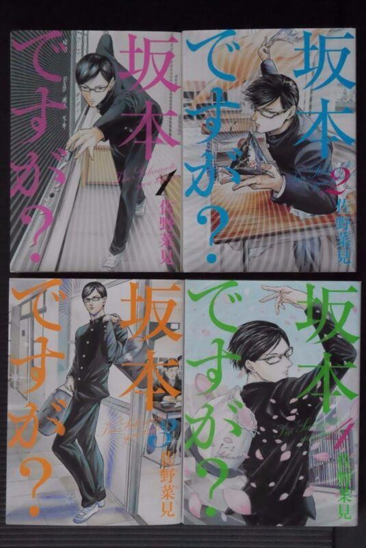 JAPAN manga: Haven