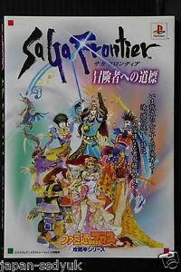 SaGa-Frontier-Boukensha-eno-Michishirube-Square-Book-Japan-1997-OOP