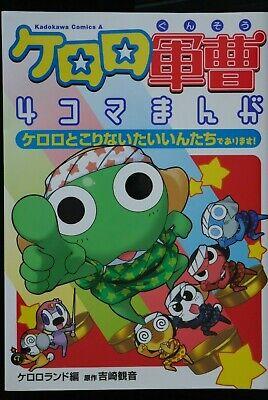 japan 33) Sgt. Frog 4koma Manga: Keroro to Korinai Taiin-tachi de arimasu!
