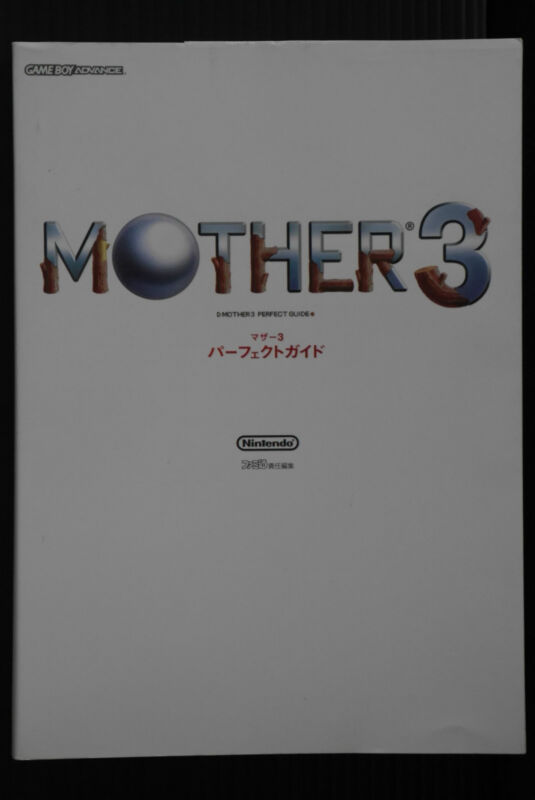 JAPAN Mother 3 EarthBound 2 Perfect Guide nintendo book OOP