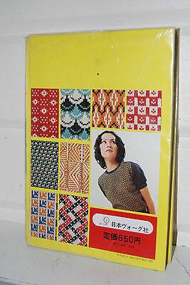 Винтажные Vintage Japan Crochet Book 1975