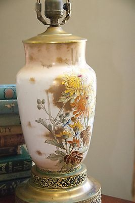 VINTAGE CHINOISERIE LAMP ASIAN MID CENTURY CHRYSANTHEMUM MORIAGE YELLOW GOLD