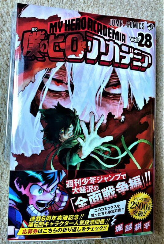 MY HERO ACADEMIA Volume 28 Japanese Manga NEW FREE SHIPPING Shonen MHA