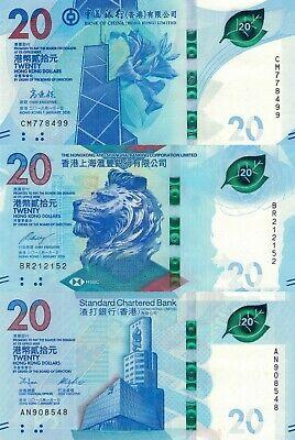 HONG KONG 2018 $500 DOLLARS HSBC NEW DESIGN BANK NOTE UNC
