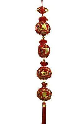 """Oriental Feng Shui Wall Hanging W. tassels """"Wang Shi Ru Yi"""""""