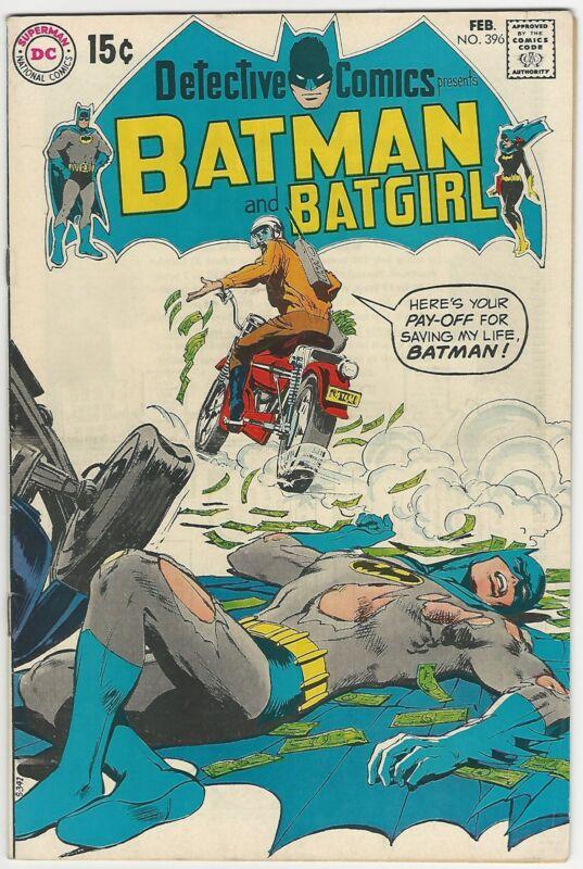 DETECTIVE COMICS #396 VF BATMAN & BATGIRL APP